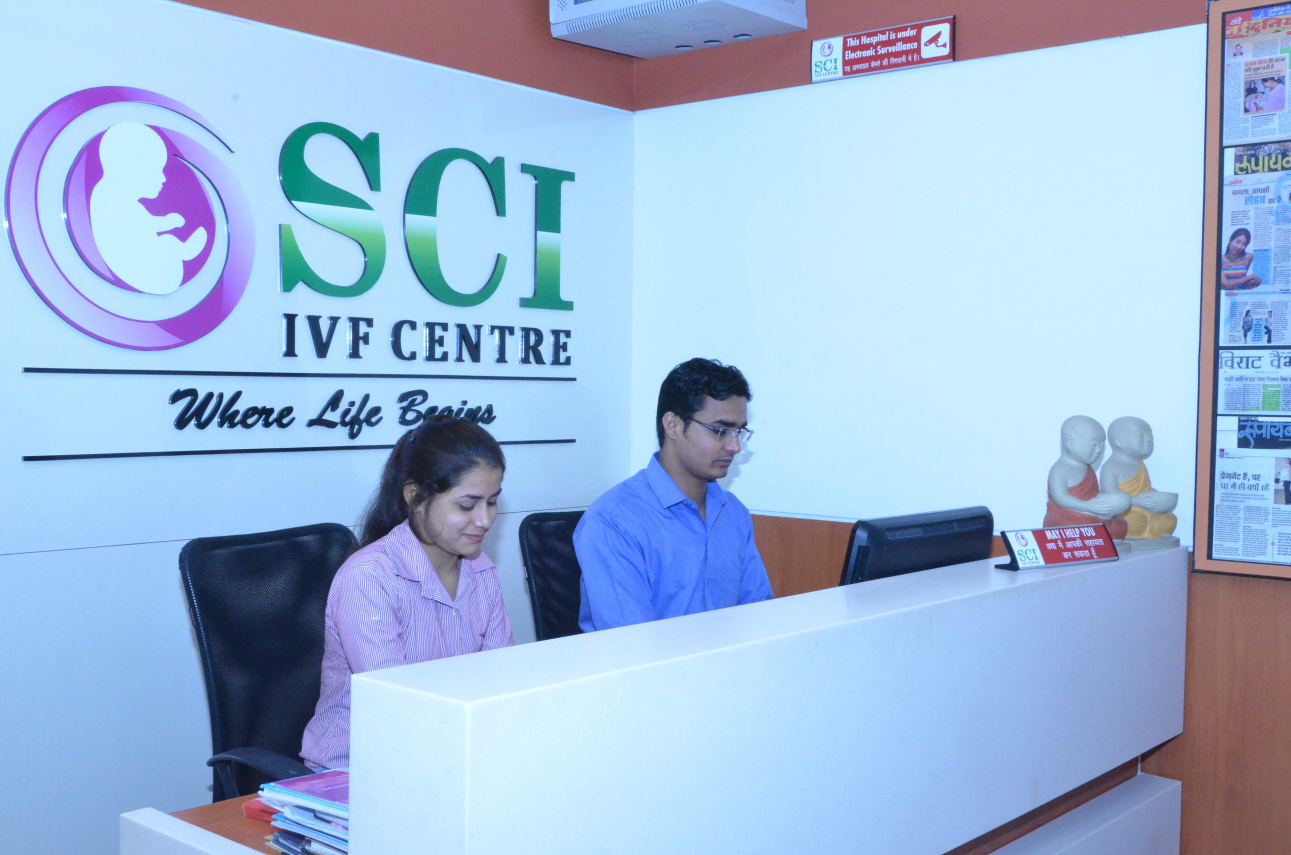 sci ivf centre reception