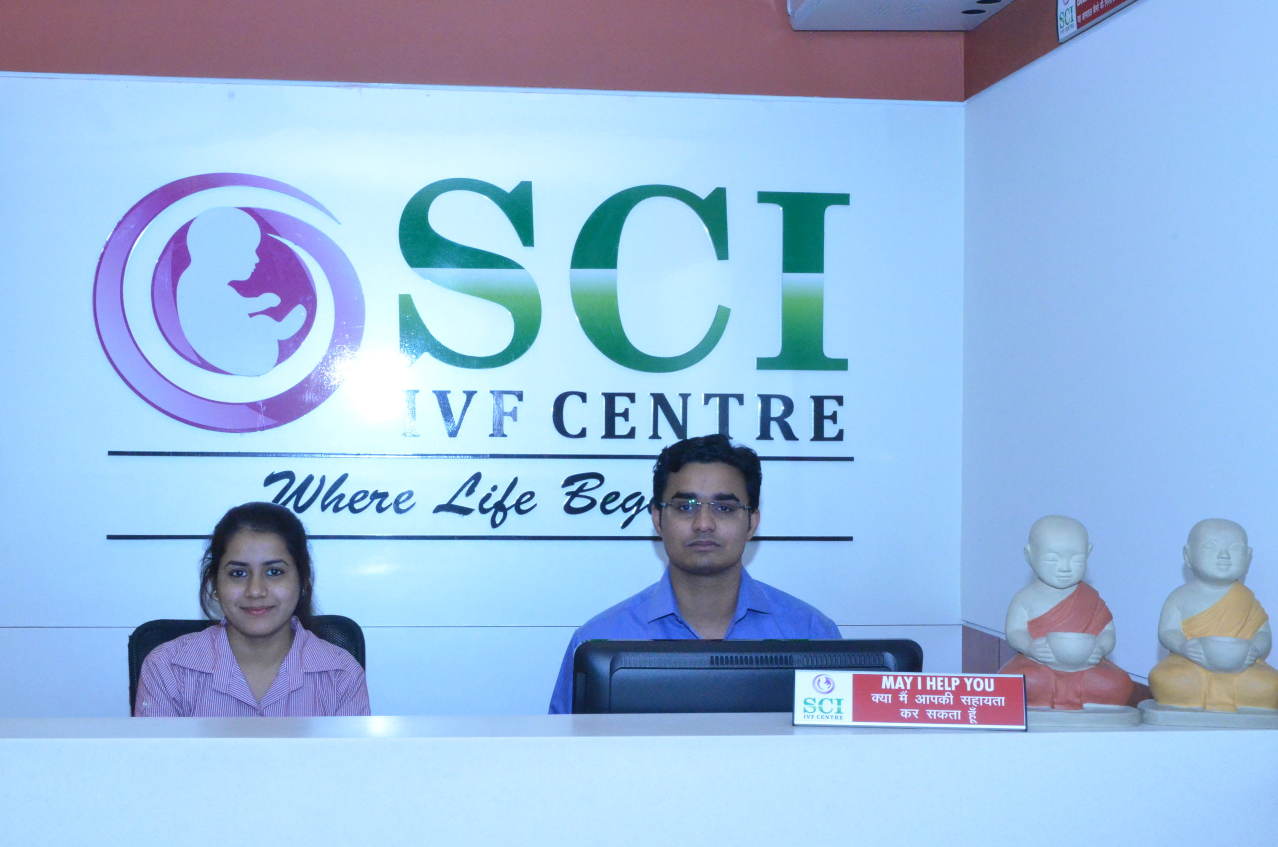 sci ivf centre reception2