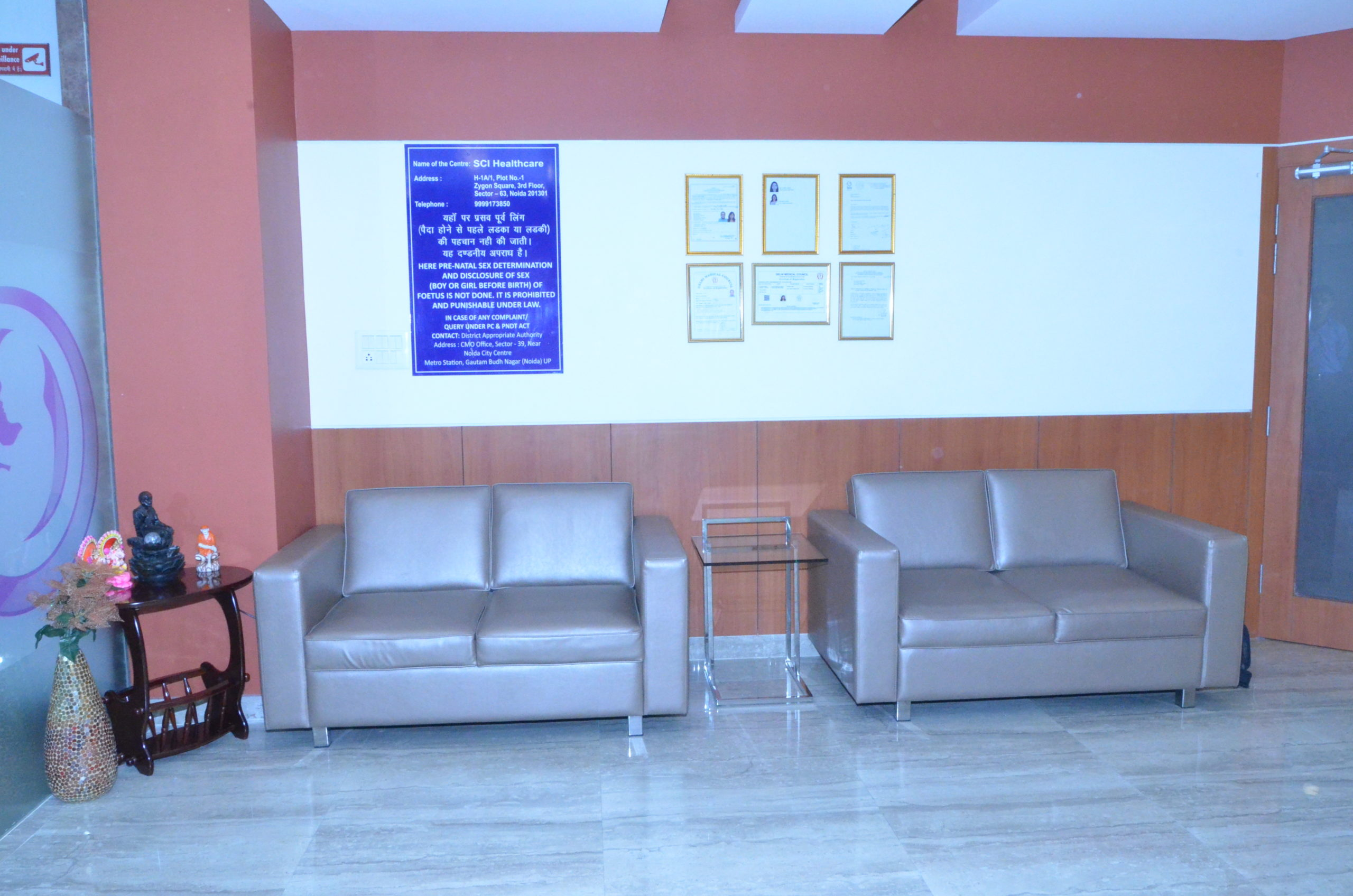 sci ivf centre waiting room