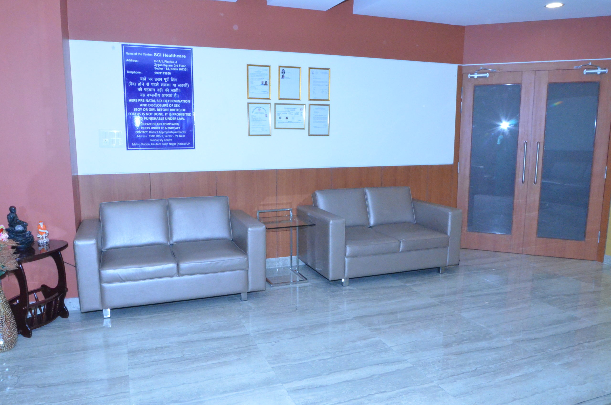 sci ivf centre waiting room2