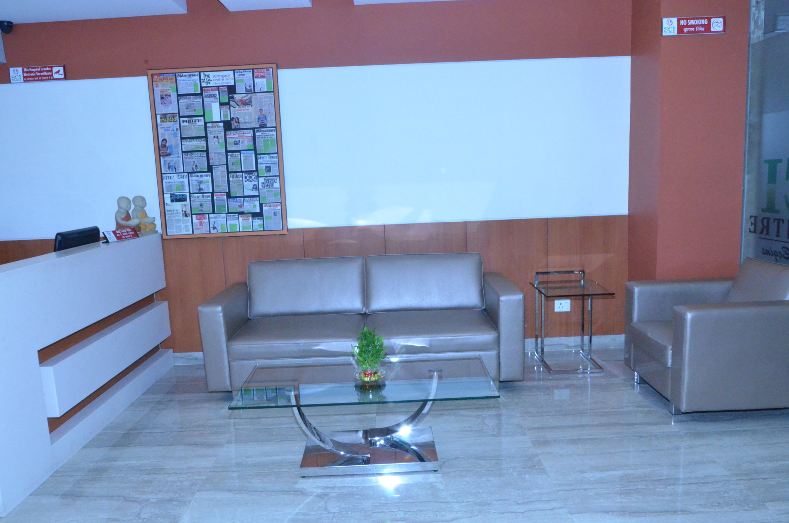 sci ivf centre waiting room3