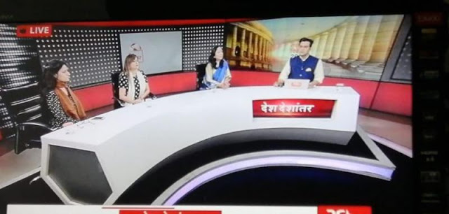 dr shivani on rajya sabha tv
