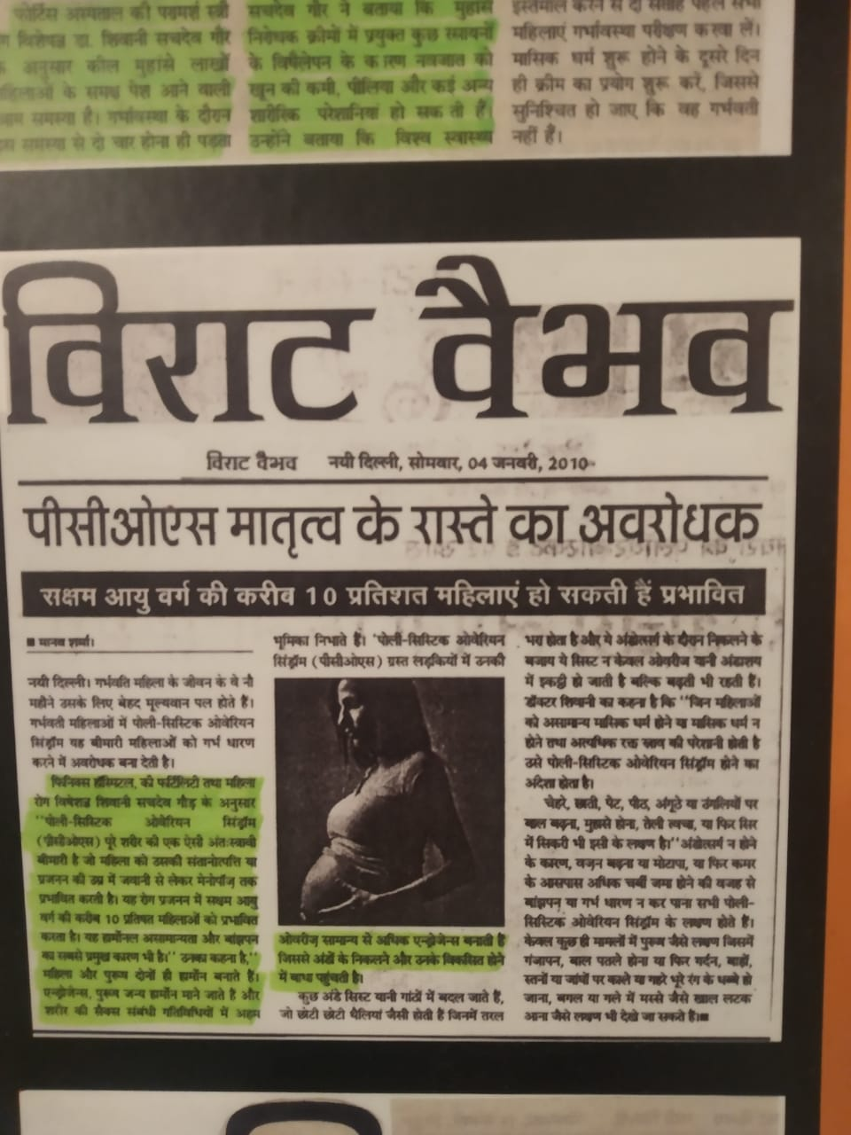 Dr Shivani Sachdev Gour Interview Post in Virat Vaibhav News