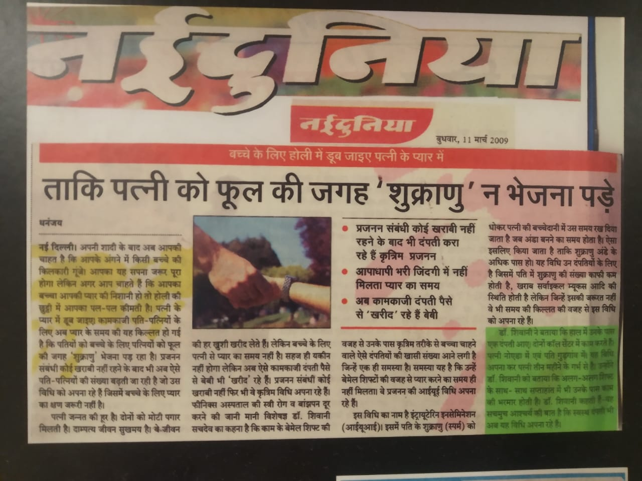 Dr Shivani Sachdev Gour Interview Post in Nai Duniya Hindi